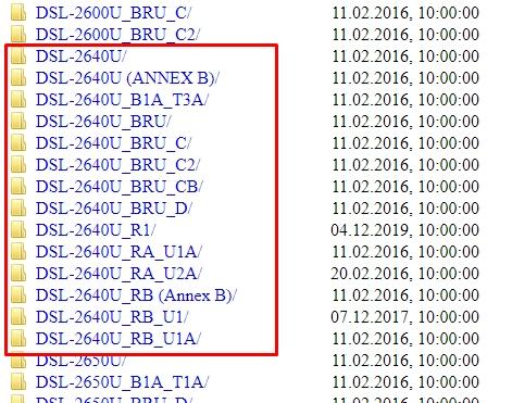 Прошивка D-Link DSL-2640U за 5 минут (U2, A1, B1, B2, D1, C1, C4, C2 и другие)