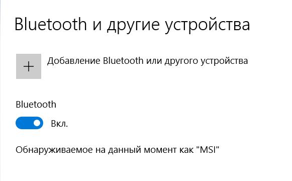 Как подключить наушники JBL по Bluetooth и не наломать дров