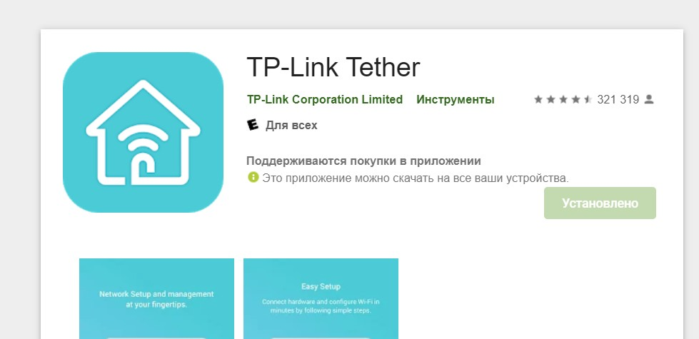 TP-Link RE300: обзор и настройка Wi-Fi усилителя во всех деталях