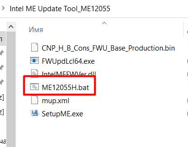 Почистил ноутбук (MSI GF63) и пропал звук: проблема с прошивкой