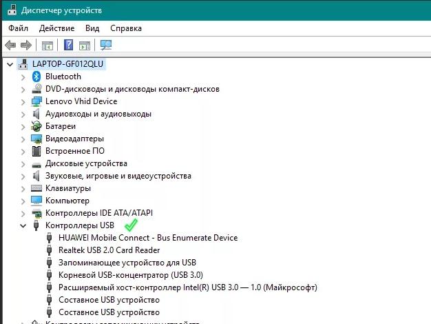 Модем МТС «Подключение разорвано» в Windows 10: ура, я нашел решение