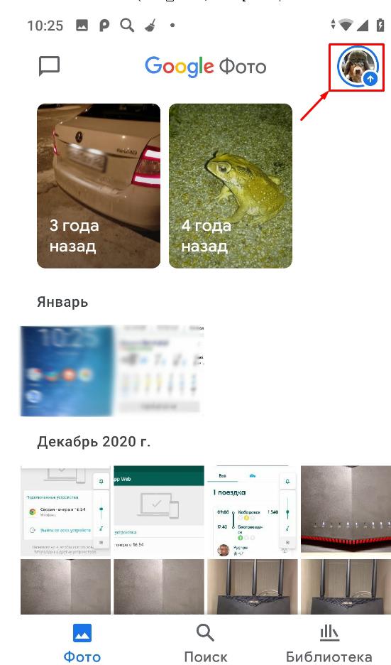 Как передать фото с телефона на компьютер: инструкция для чайников