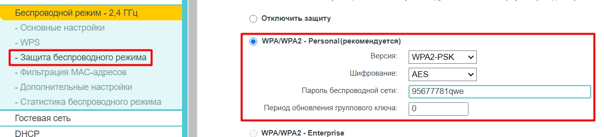 Как подключить Яндекс.Станцию к Wi-Fi за 30 секунд