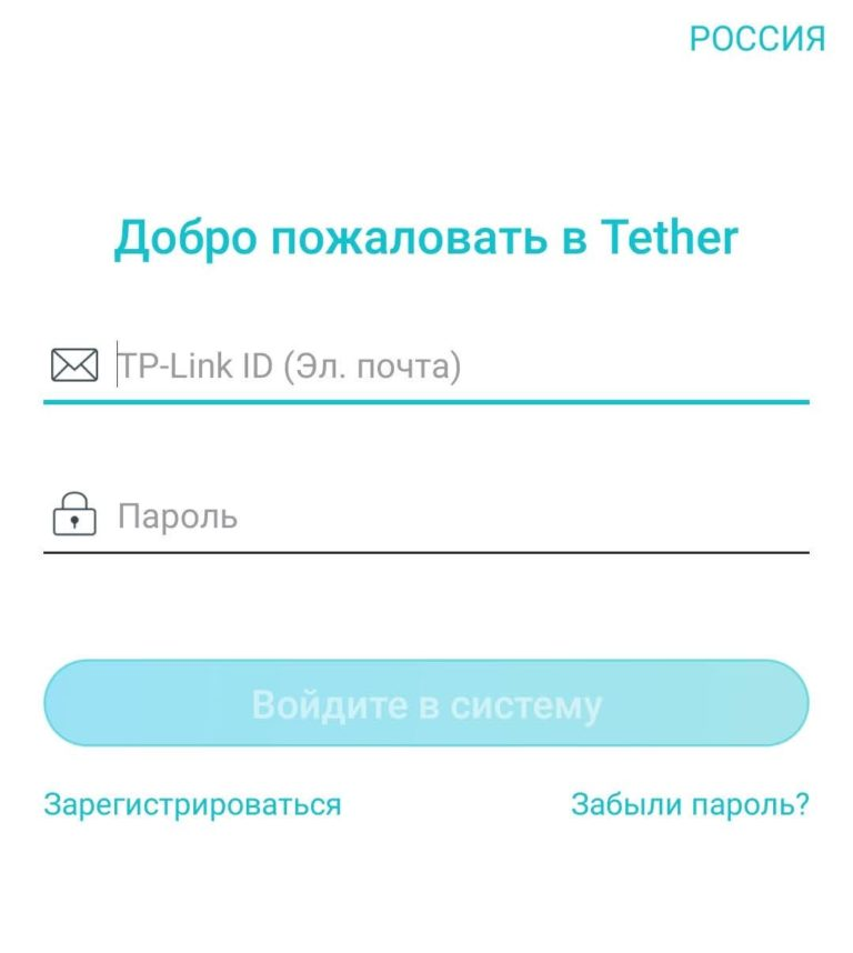 Маршрутизатор TP-Link TL-WR845N: настройка и личное мнение (Всё ли так гладко?)