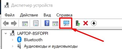 Ошибка 797 при подключении к интернету: PPPoE и на модемах Билайн, МТС, Мегафон, Теле2