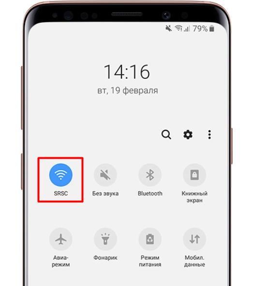 Как отключить интернет на смартфонах Samsung: по шагам