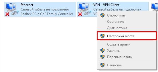Как подключить 2 компьютера к интернету через кабель: 3 способа