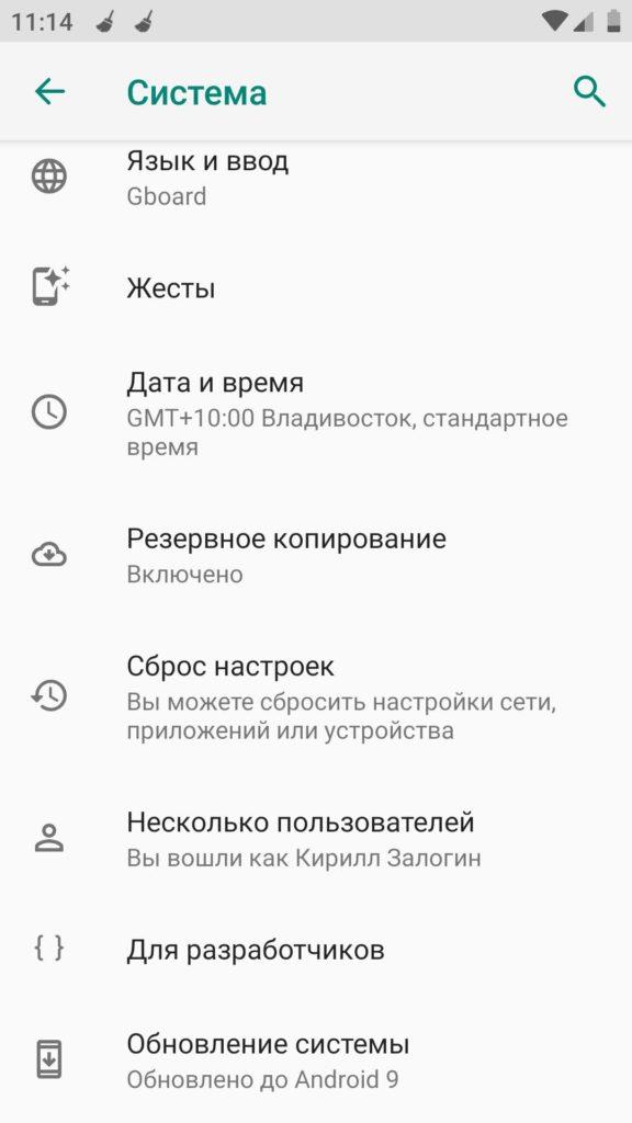 Сам включается Bluetooth на Android (Есть решение): что делать?