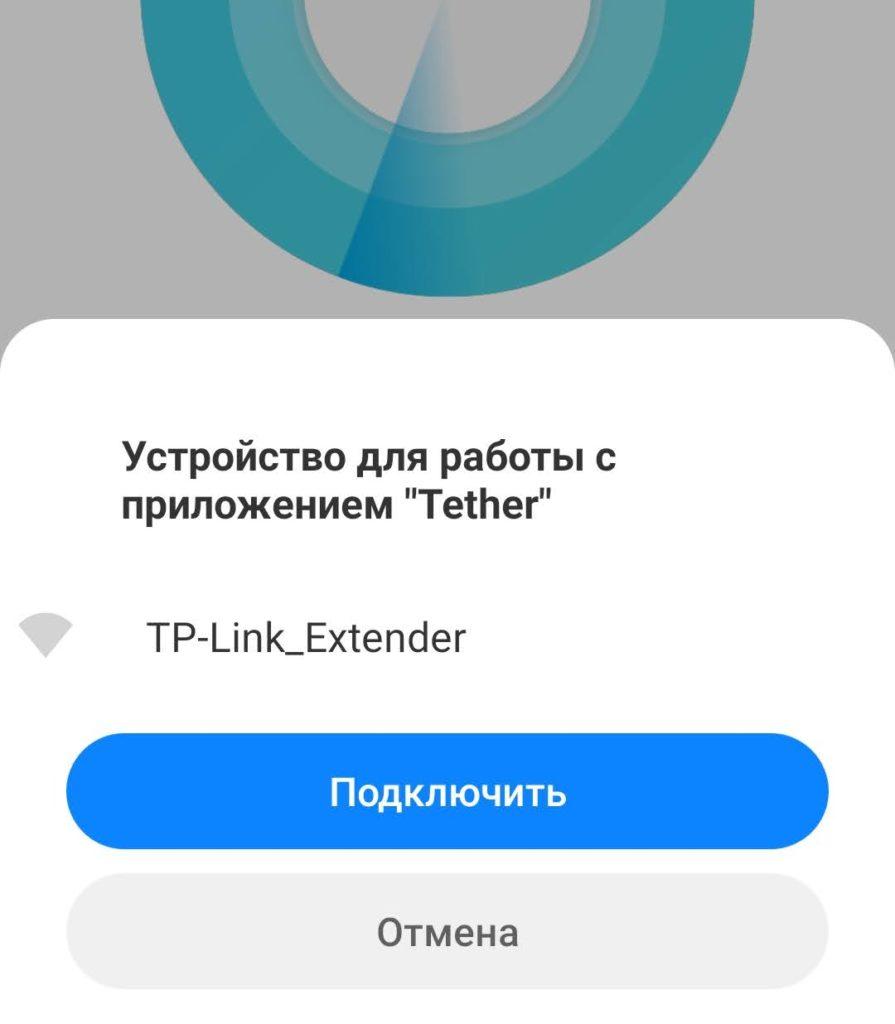 Обзор и настройка TP-Link RE605X: усилитель Wi-Fi с поддержкой Wi-Fi 6