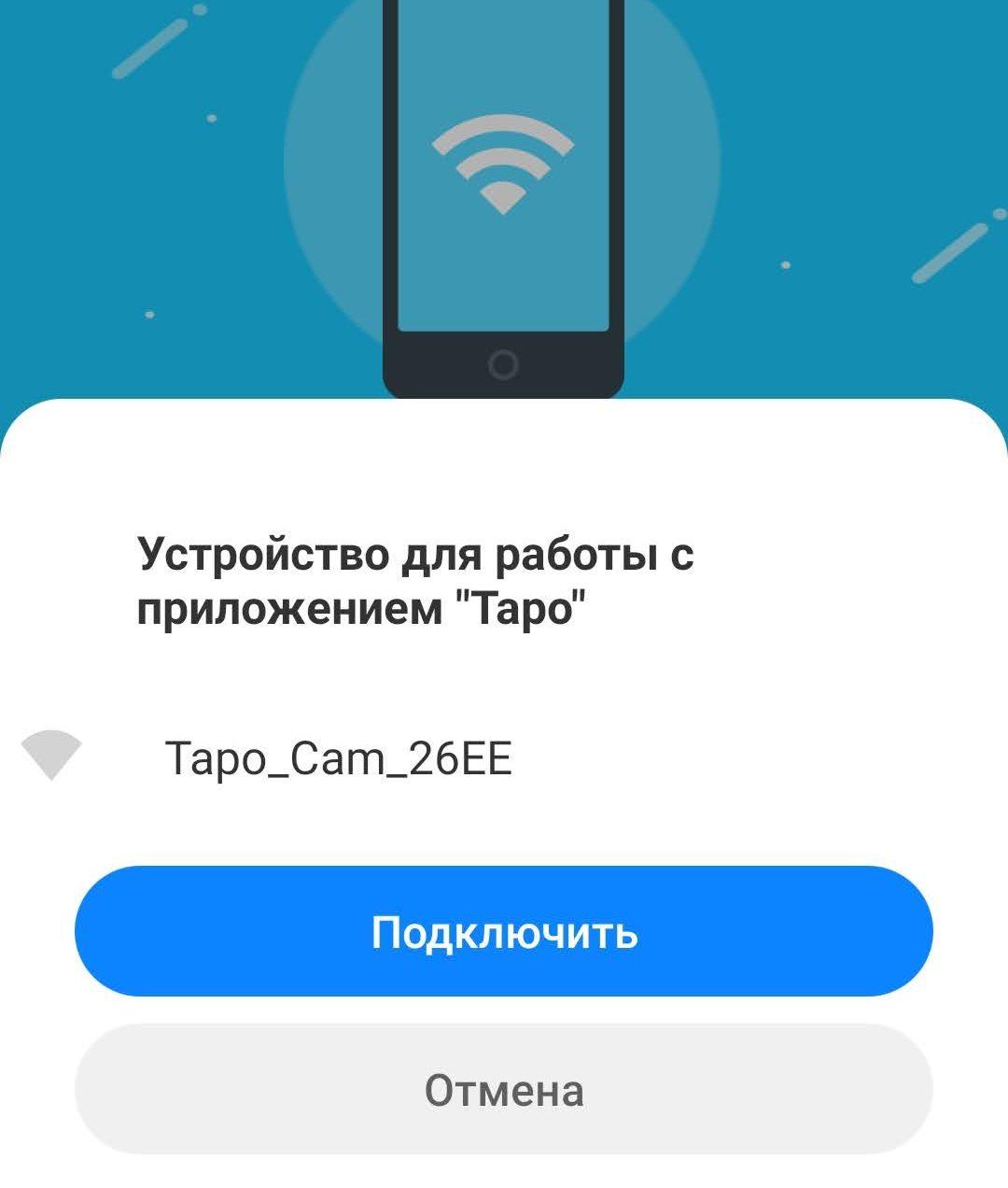 TP-Link TAPO C310: обзор уличной Wi-Fi камеры