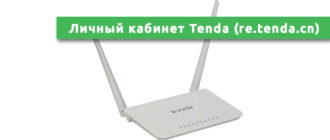re.tenda.cn