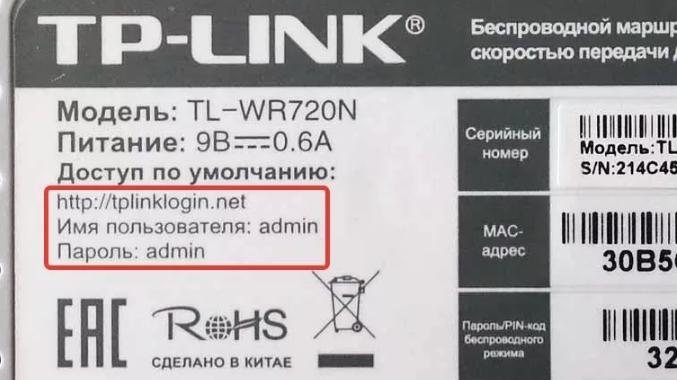 Warframe (брандмауэр порты 4950 4955): как включить и исправить ошибку подключения?