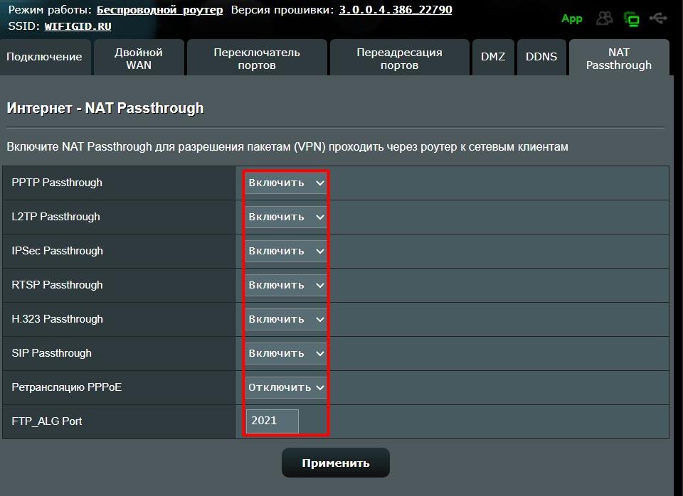 Тест трафика в Hamachi: Заблокирован входящий трафик, проверьте настройки сетевого экрана