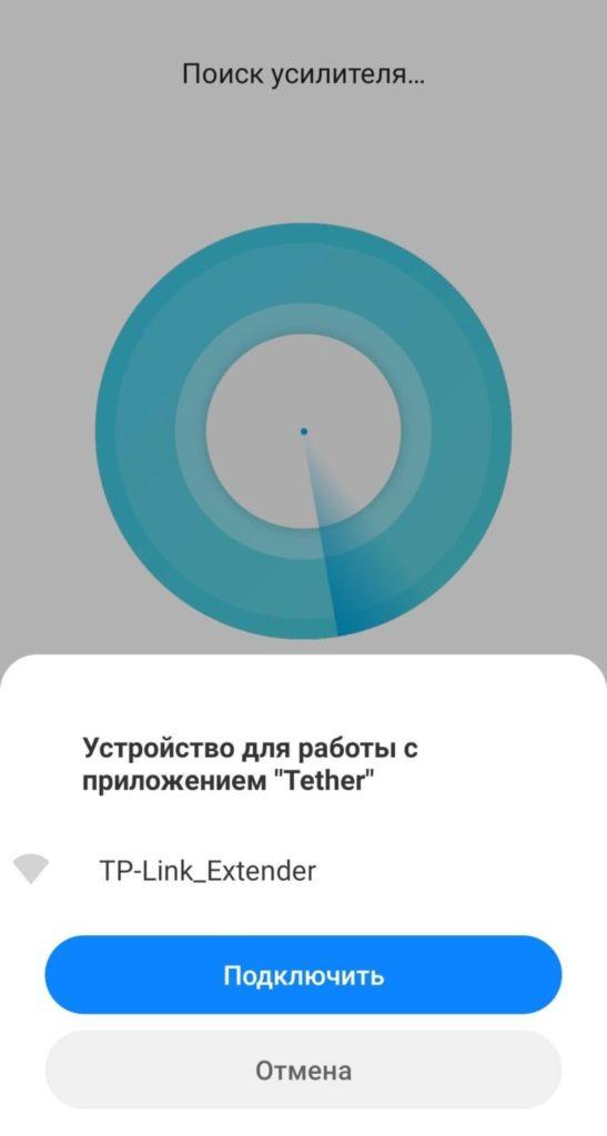 Усилитель Wi-Fi TP-Link RE305 (AC1200): настройка и честный отзыв