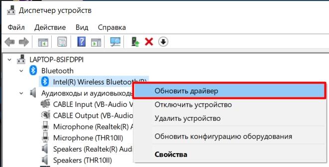 Почему заикаются Bluetooth наушники (Есть решение): 6 причин