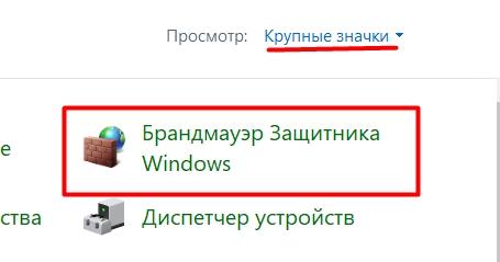 Ошибка 800 при подключении VPN: Удаленное подключение не удалось установить из-за сбоя использованных VPN-туннелей