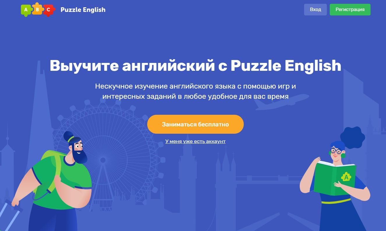 Английский для Программистов и IT-шников: делюсь своим опытом