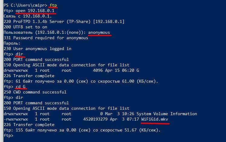 Как зайти на FTP-сервер через браузер, проводник и программы