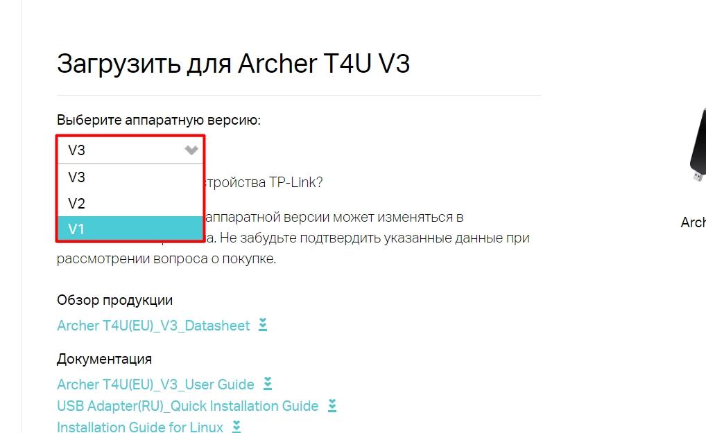 Wi-Fi адаптер TP Link Archer T4U (AC1300): обычная или версия Plus?