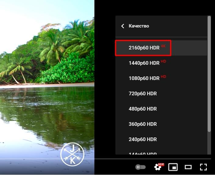 Какая скорость интернета нужна для 4К видео: неожиданный ответ
