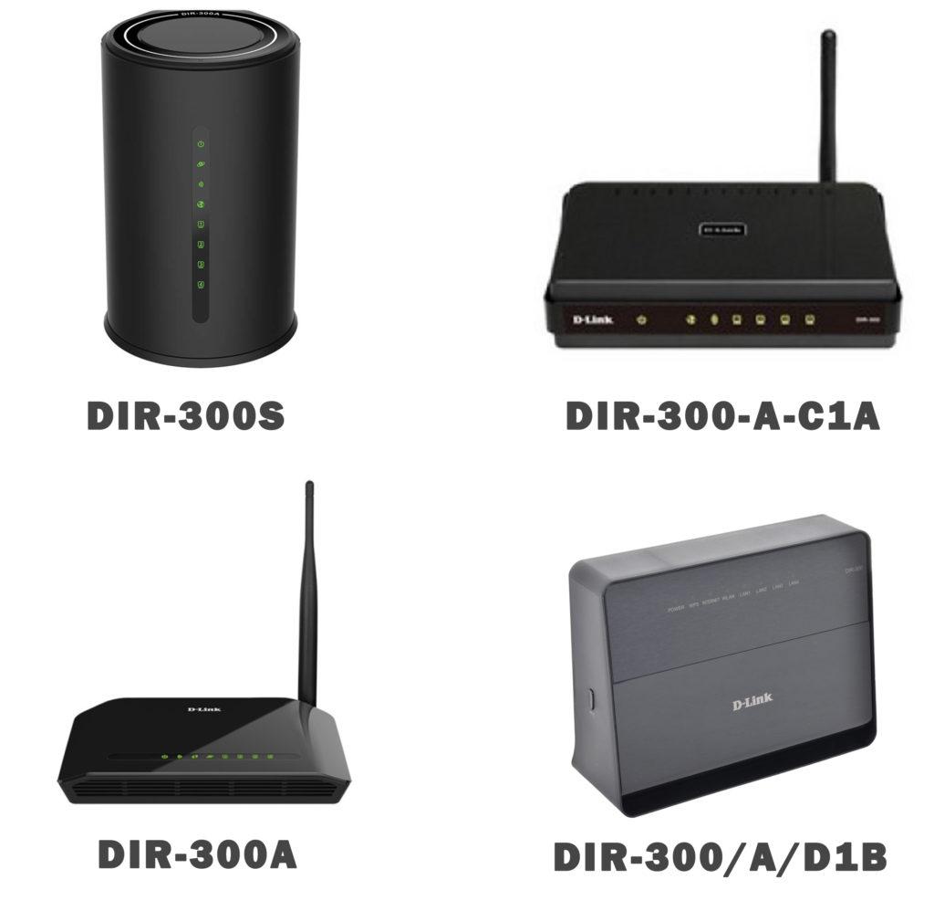 Настройка роутера D-Link DIR-300 под Билайн от WiFiGid