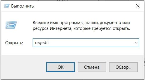 Ошибка 789 (Билайн): попытка L2TP-подключения не удалась…