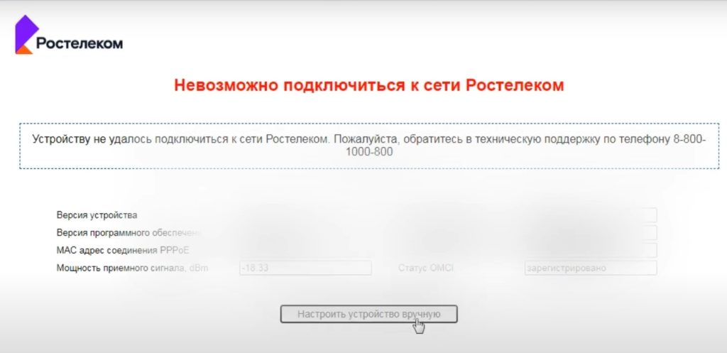 Sercomm RV6688 и RV6688BCM: настройка интернета, Wi-Fi, IPTV, SIP, открытие портов