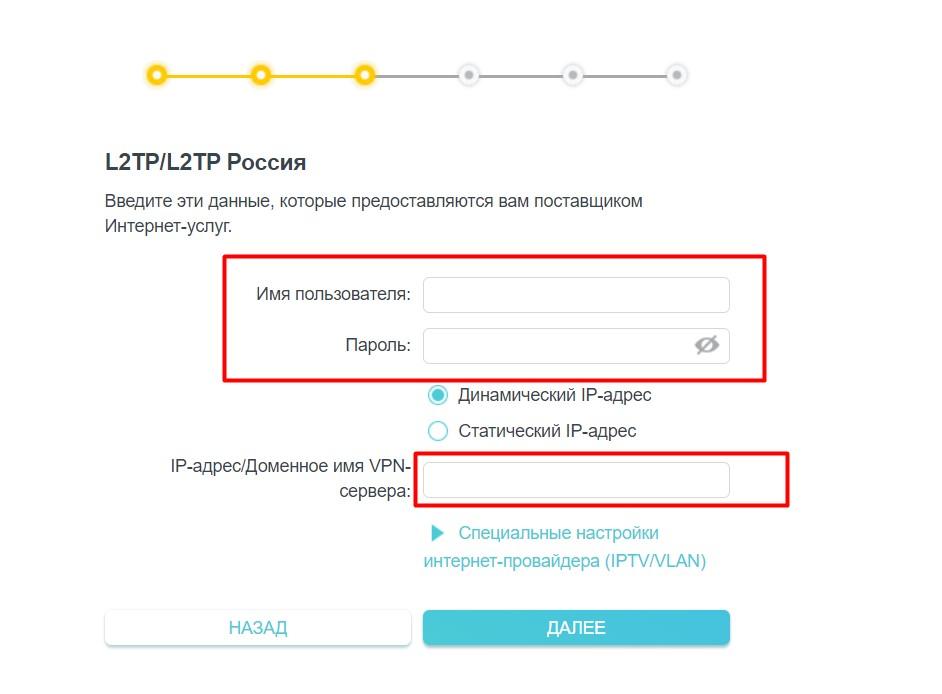 Настройка роутера TP-Link для Beeline: пошаговая инструкция