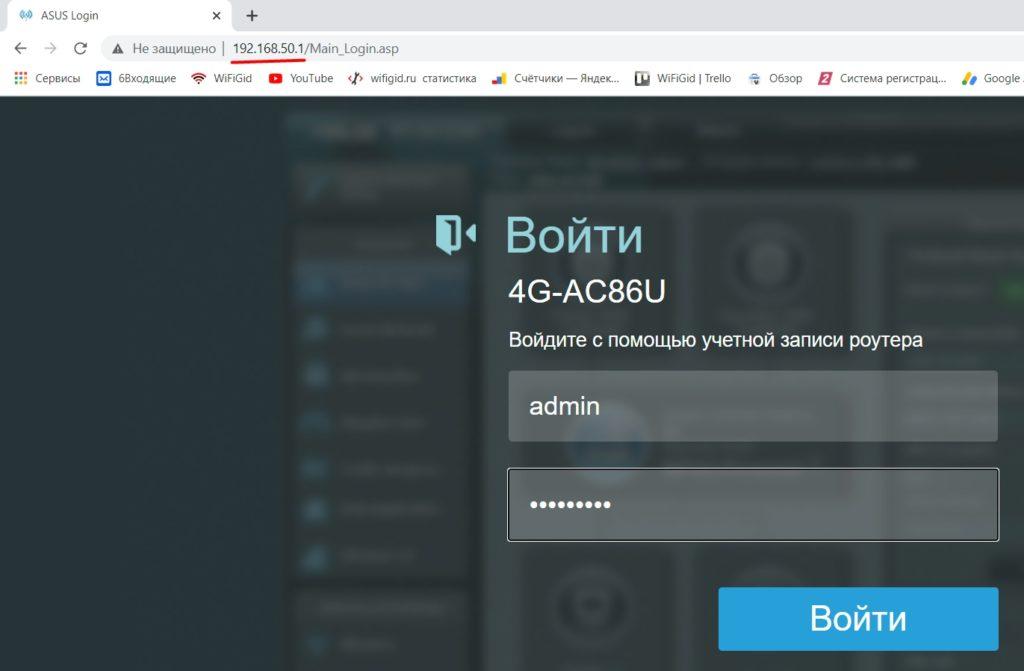 Роутер ASUS 4G-AC86U с отдельным слотом для SIM-карты: полный обзор и настройка