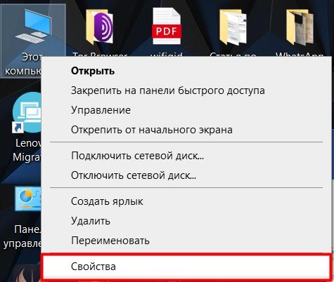 Ошибка Bluetooth (Код 43): пробуем исправить своими руками