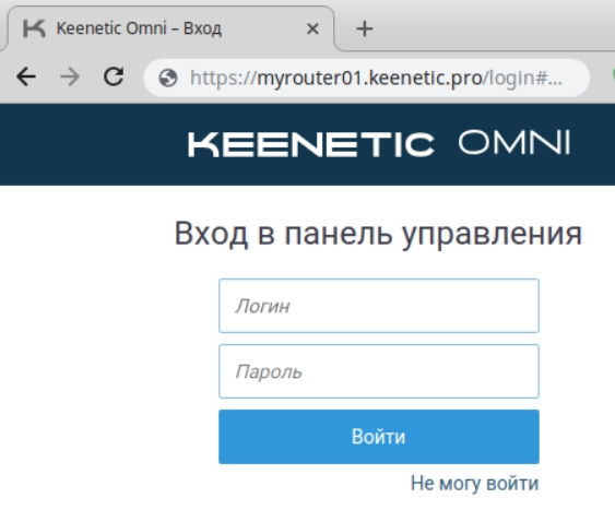 ZyXEL Keenetic OpenVPN: полное руководство по созданию и подключению