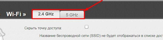 MBSSID, BSSID и другие спецификации сетевой аутентификации у D-Link
