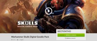 Раздача Warhammer в GOG