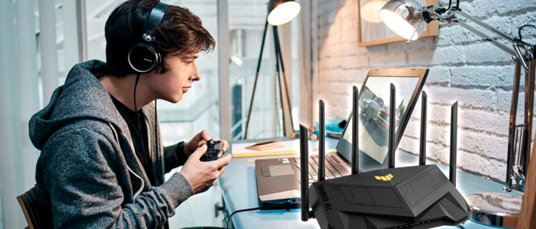ASUS TUF Gaming AX5400