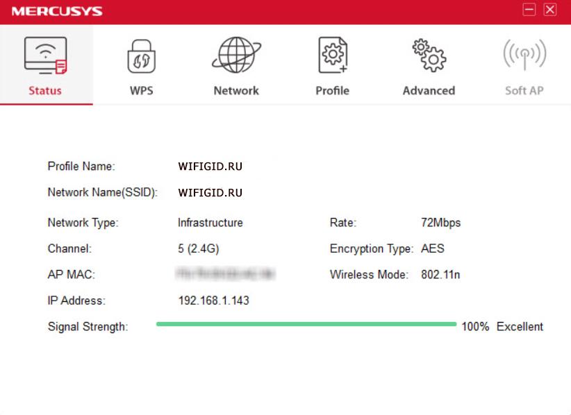 Wi-Fi адаптер Mercusys MW300UM: стоит ли покупать?
