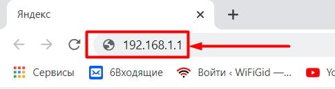 Как посмотреть, кто подключен к моему Wi-Fi роутеру Ростелеком