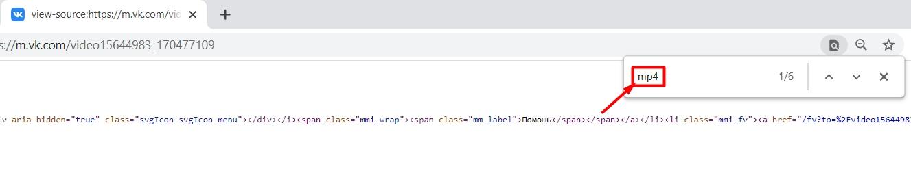 Поиск видео в коде страницы ВК