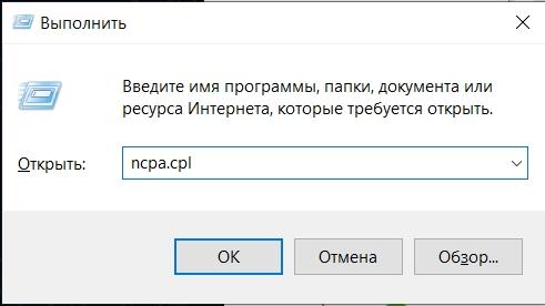 Ошибка 692 при подключении к интернету (модем Билайна и не только)
