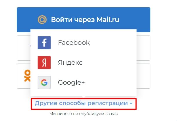 Вход на Мою страницу в социальной сети Фотострана: подробная инструкция