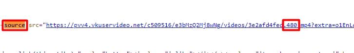 Поиск source в исходном коде