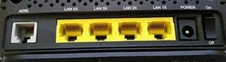 Как настроить QTech QDSL-1040WU FON за 5 шагов