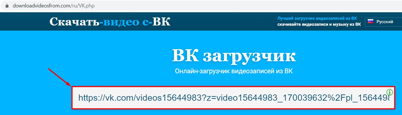 downloadvideosfrom