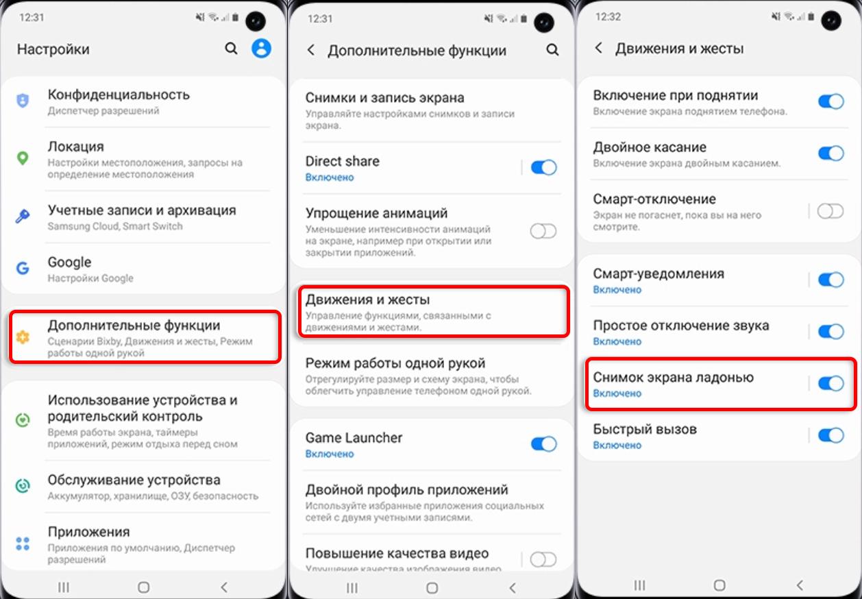 Как сделать скриншот на телефонах Android и iPhone: делаем снимок экрана