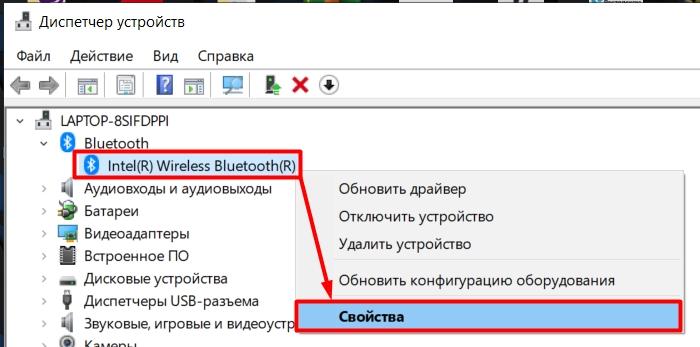 Проверка версии Bluetooth на ноутбуке и компьютере (Windows, Linux)