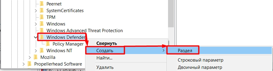 Как отключить защитник Windows 10: на время, навсегда и полностью