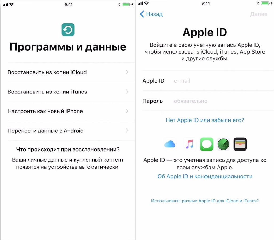 Вход в iCloud с компьютера и iPhone