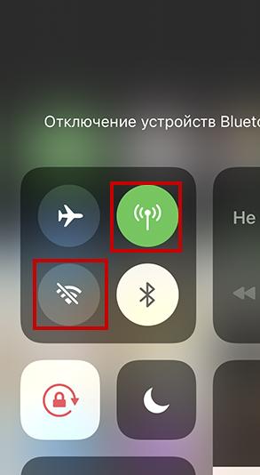 Как подключить колонку к iPhone через Bluetooth: JBL, Sony, Xiaomi и другие