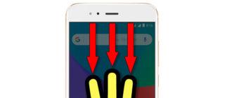 Как сделать скриншот на телефонах