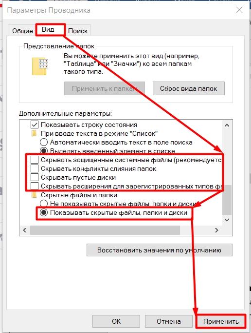 Как изменить размер SWAP памяти (файл подкачки) компьютера с Windows 10: оптимальный размер и настройка