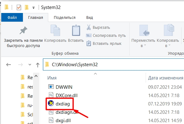 Как посмотреть, какая видеокарта на компьютере и ноутбуке